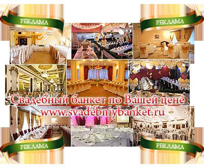 Ресторан Кафе Свадьба соек Москва фото на карте